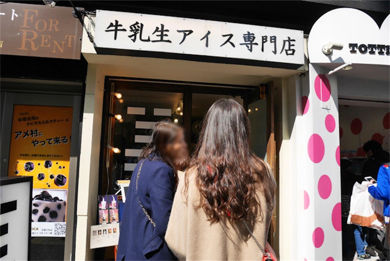 f:id:yuki_r0503blog:20210419165112j:plain