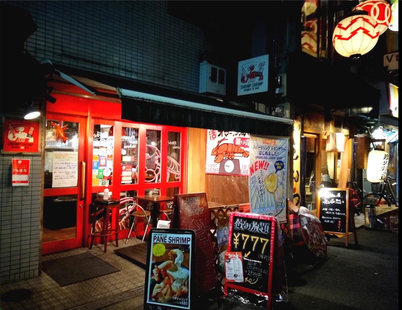 f:id:yuki_r0503blog:20210501134721j:image