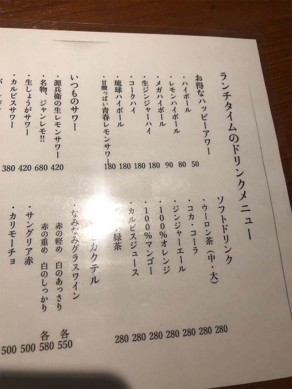 f:id:yuki_r0503blog:20210503193911j:image
