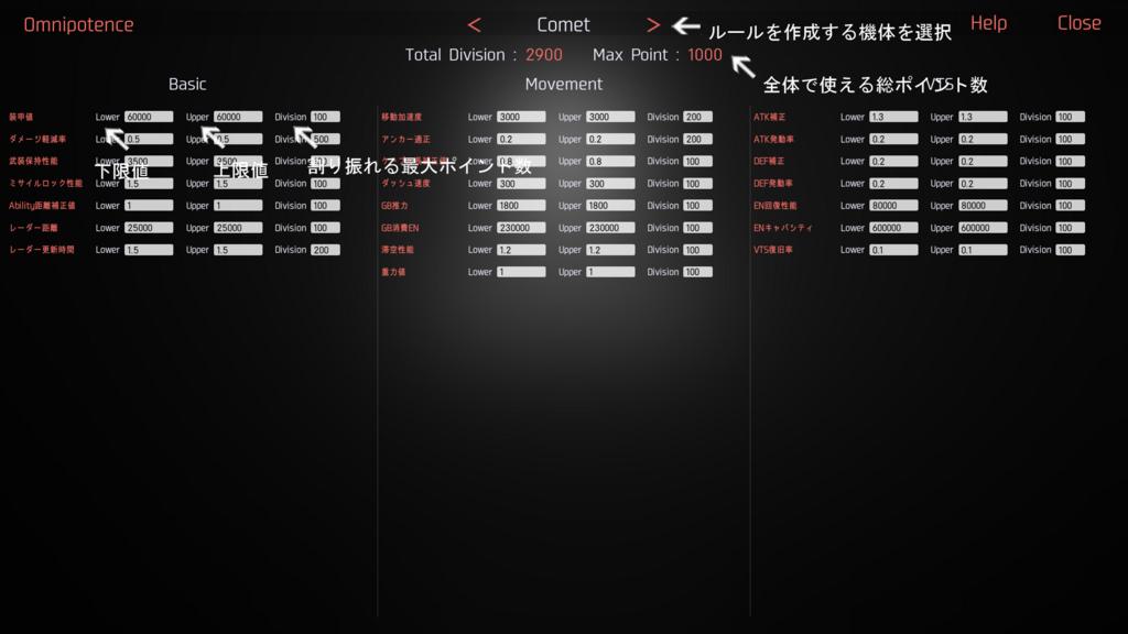 f:id:yuki_rinrin:20171206015252p:plain
