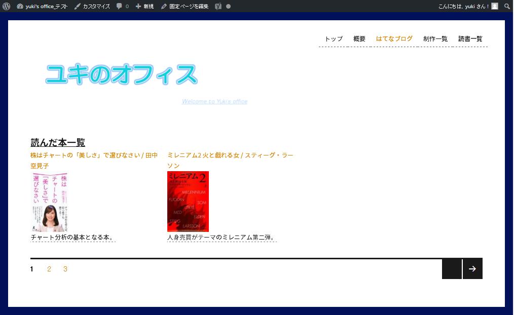 f:id:yuki_sasano:20160830164152p:plain
