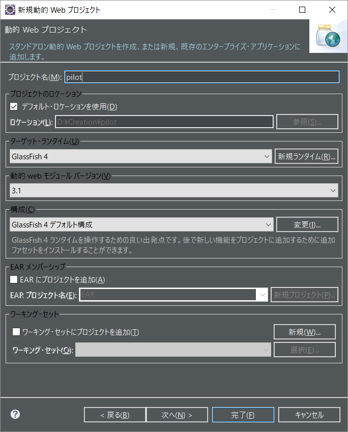 f:id:yuki_sasano:20180106211029p:plain