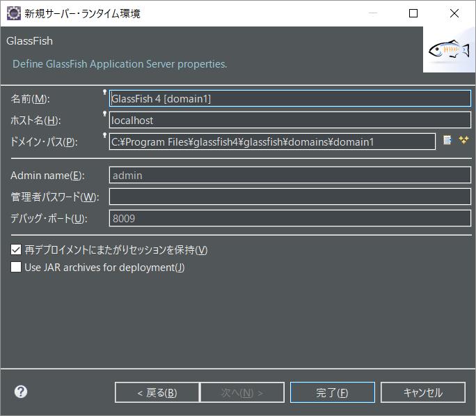 f:id:yuki_sasano:20180106211746p:plain