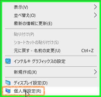 f:id:yuki_sasano:20190701152045p:plain