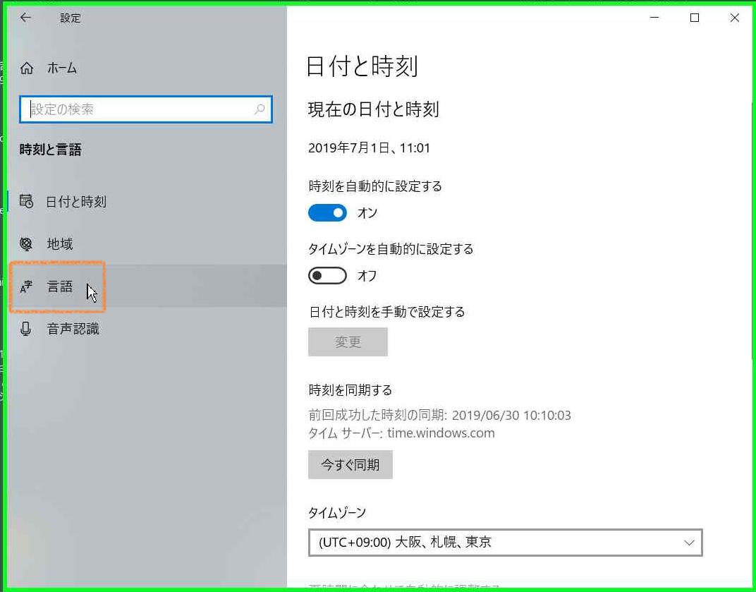 f:id:yuki_sasano:20190701152056p:plain