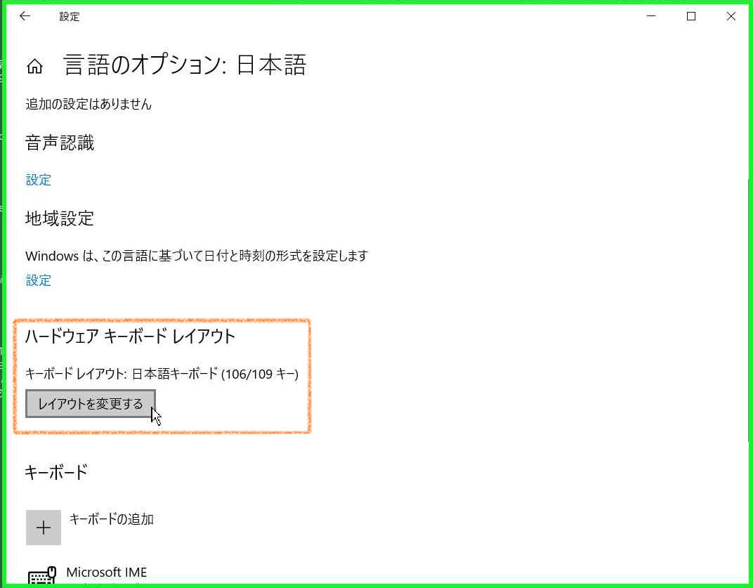 f:id:yuki_sasano:20190701152116p:plain