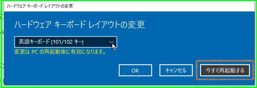 f:id:yuki_sasano:20190701152129p:plain
