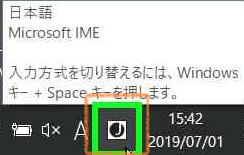 f:id:yuki_sasano:20190701154750p:plain