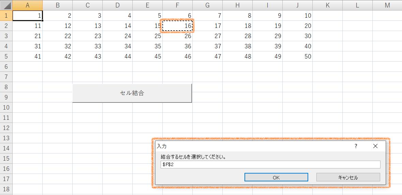 f:id:yuki_sasano:20190720233708p:plain