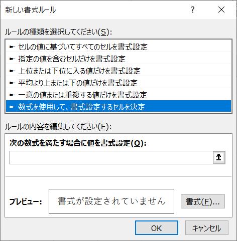 f:id:yuki_sasano:20190904153359p:plain