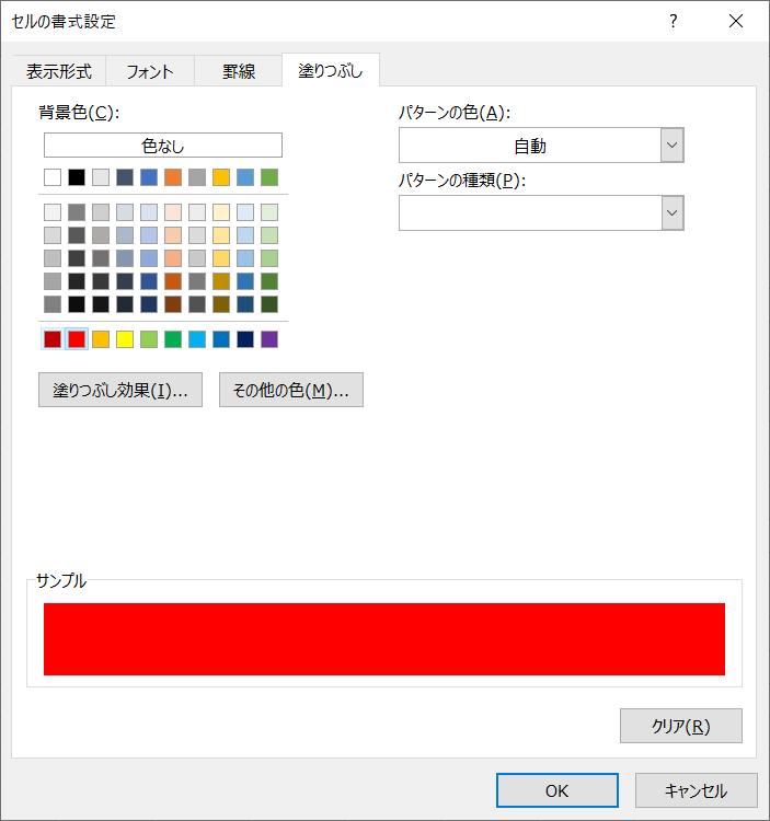 f:id:yuki_sasano:20190904153503p:plain