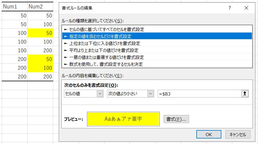 f:id:yuki_sasano:20190904160100p:plain