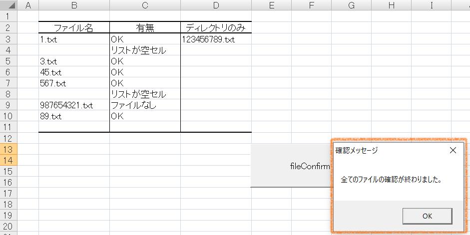 f:id:yuki_sasano:20190914142843p:plain