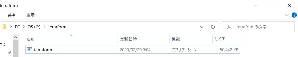 f:id:yuki_sasano:20200222184258p:plain