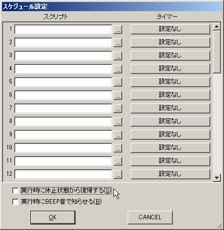 f:id:yuki_shiro:20111212073207p:image:w360