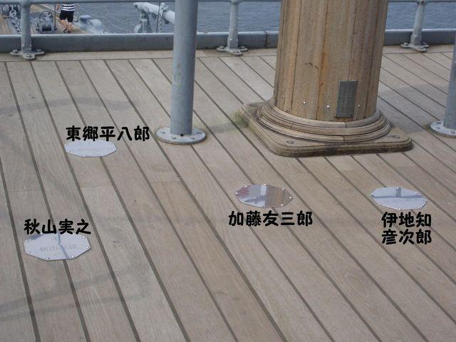 f:id:yuki_shiro:20111218212754j:image:w360