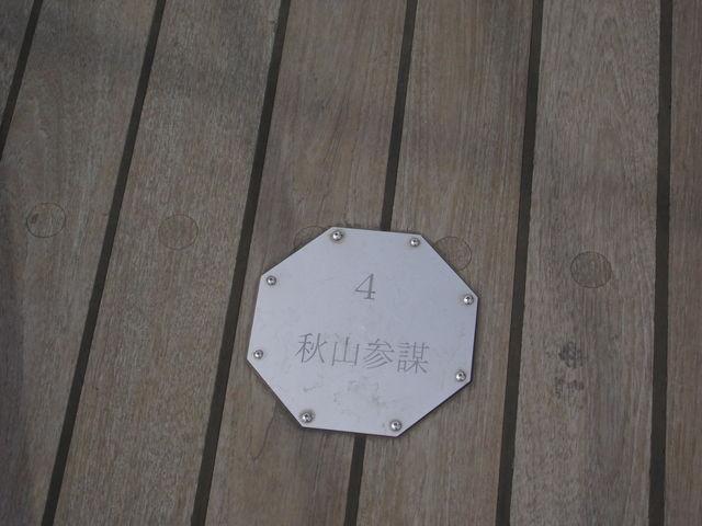 f:id:yuki_shiro:20111218212758j:image:w360