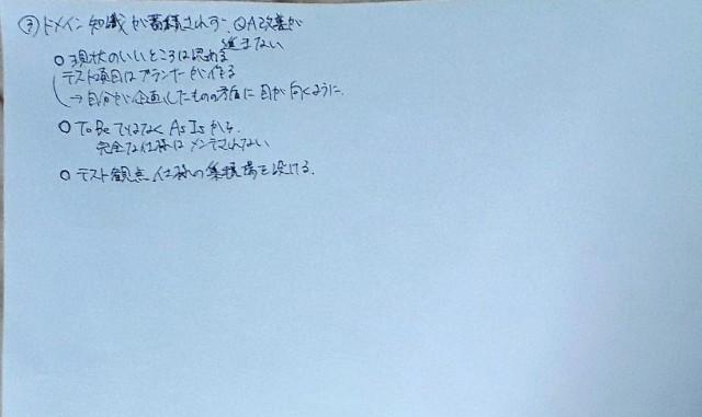 f:id:yuki_shiro:20191117222646j:plain