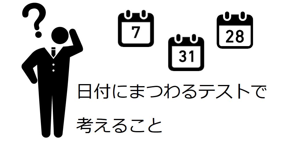 f:id:yuki_shiro:20201207234806p:plain