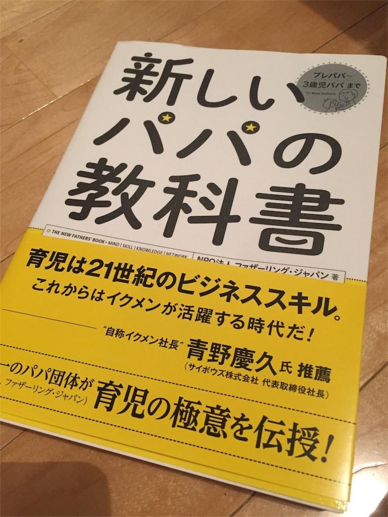 f:id:yuki_takahashi:20160807223458j:image