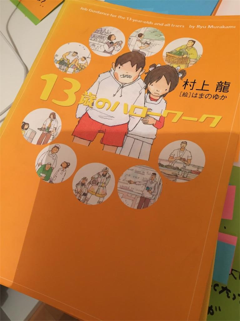 f:id:yuki_takahashi:20160820190503j:image