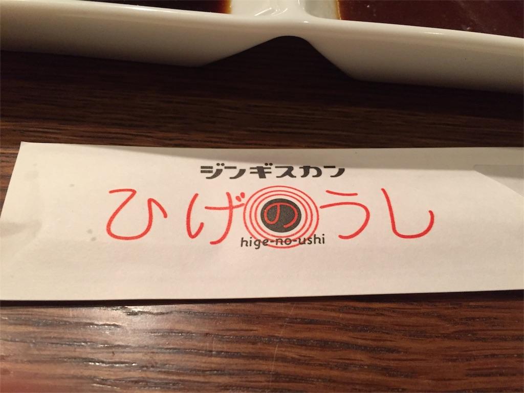 f:id:yuki_takahashi:20160925200304j:image