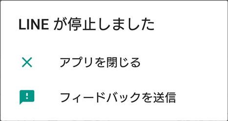 f:id:yuki_tkd:20171025233847p:plain:w300