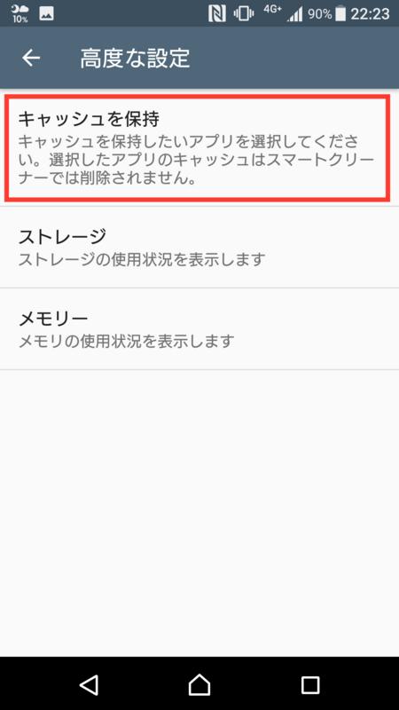 f:id:yuki_tkd:20171025233937p:plain:w400