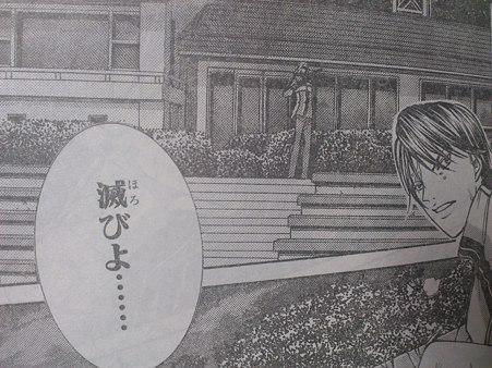f:id:yuki_tomo624:20111204211632j:image:w300