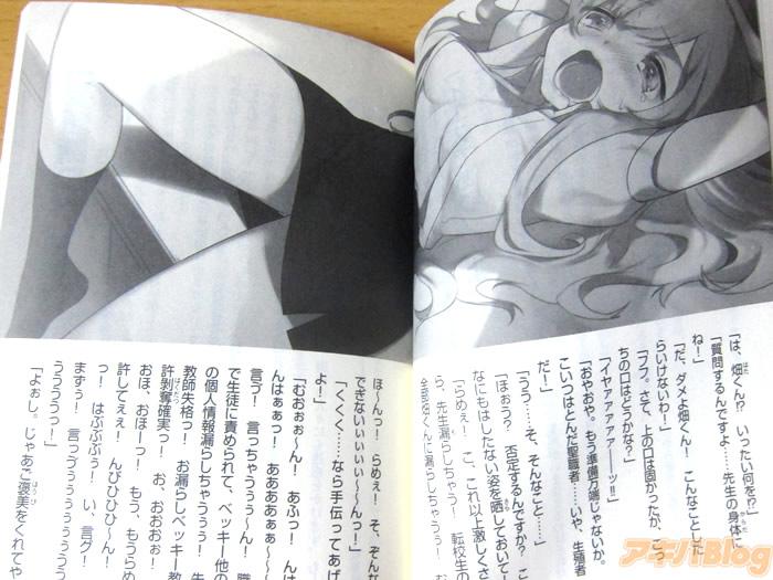 f:id:yuki_tomo624:20120114140658j:image:w360