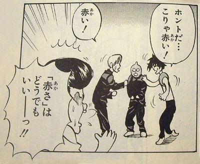 f:id:yuki_tomo624:20120131214653j:image:w360