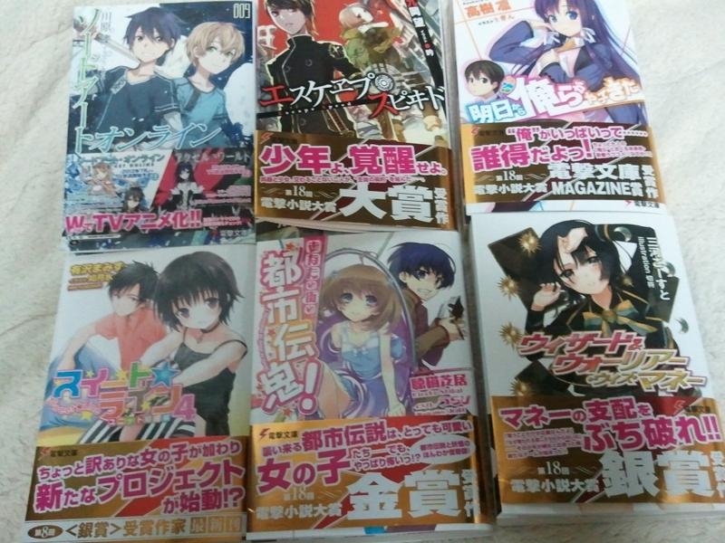 f:id:yuki_tomo624:20120210174917j:image:w450