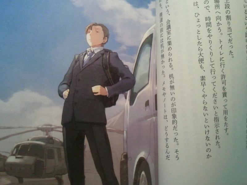 f:id:yuki_tomo624:20120229201000j:image:w430