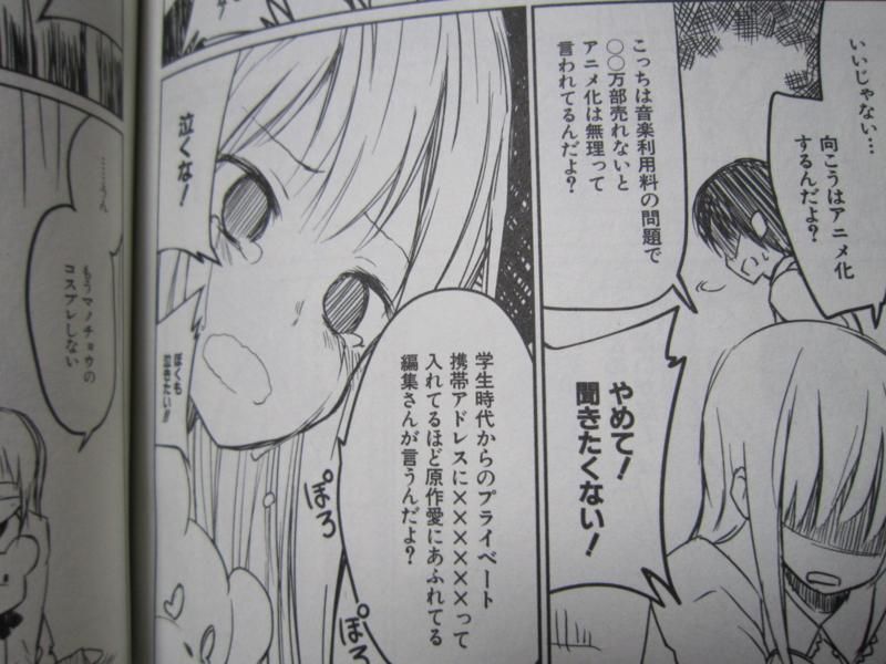 f:id:yuki_tomo624:20120315180525j:image:w450