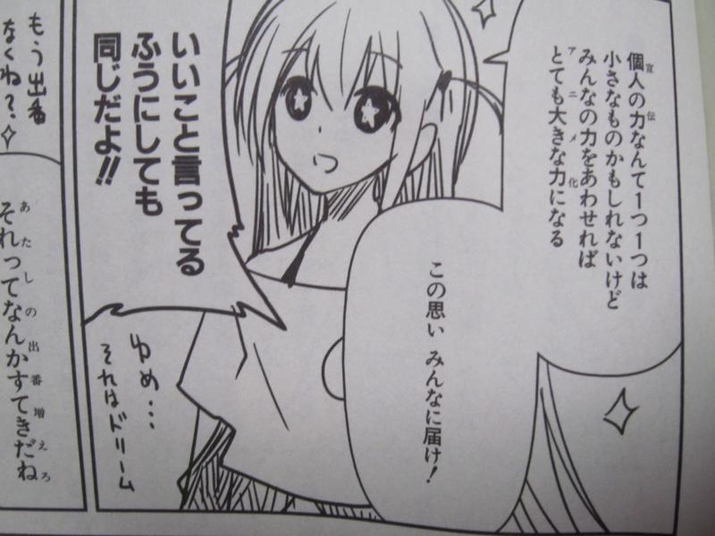 f:id:yuki_tomo624:20120315185846j:image:w470