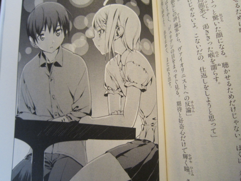 f:id:yuki_tomo624:20120315190839j:image:w380