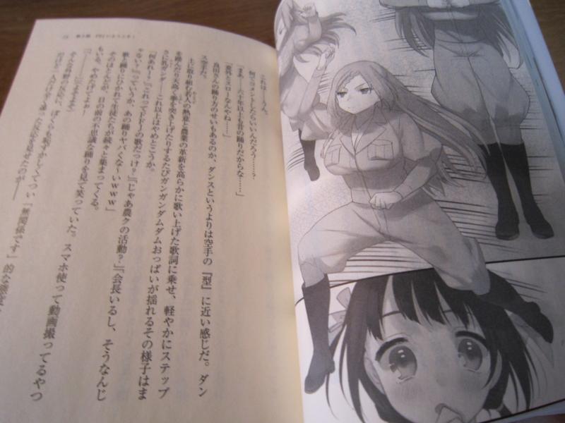 f:id:yuki_tomo624:20120316134416j:image:w360