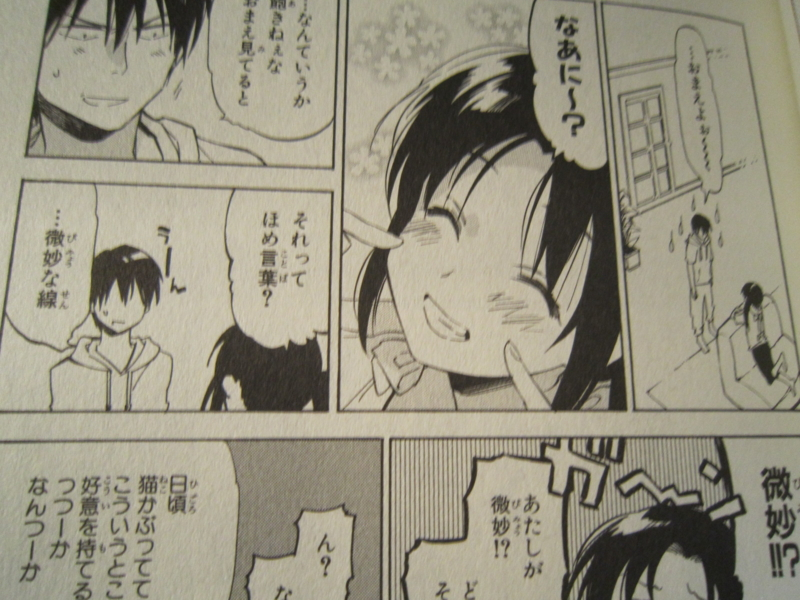 f:id:yuki_tomo624:20120328233640j:image:w400