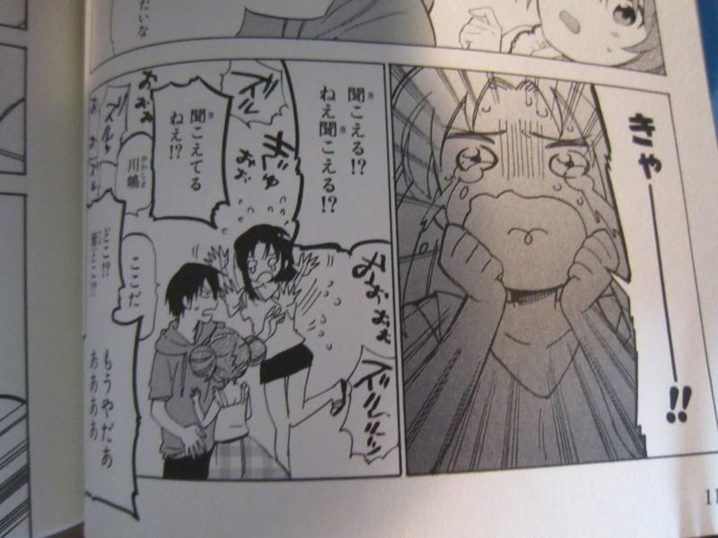 f:id:yuki_tomo624:20120328233928j:image:w400
