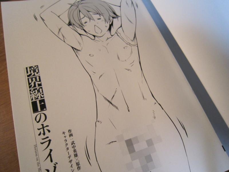 f:id:yuki_tomo624:20120329192444j:image:w430