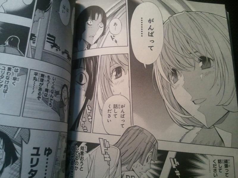 f:id:yuki_tomo624:20120503210927j:image:w420