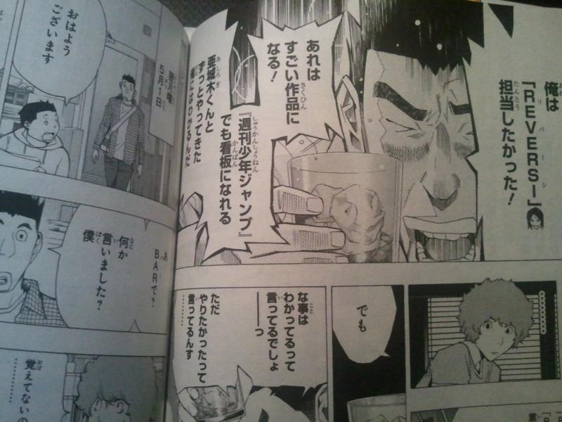 f:id:yuki_tomo624:20120503211010j:image:w420