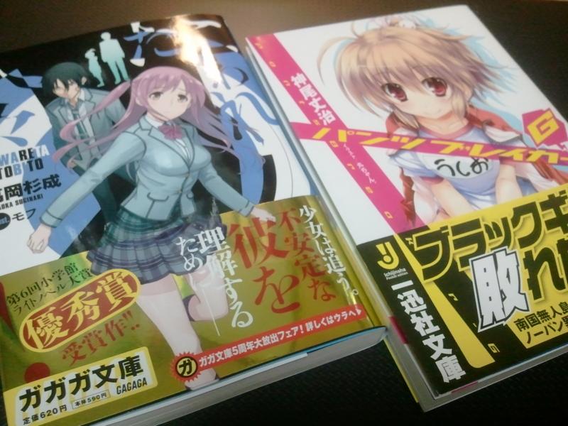 f:id:yuki_tomo624:20120527204257j:image:w370