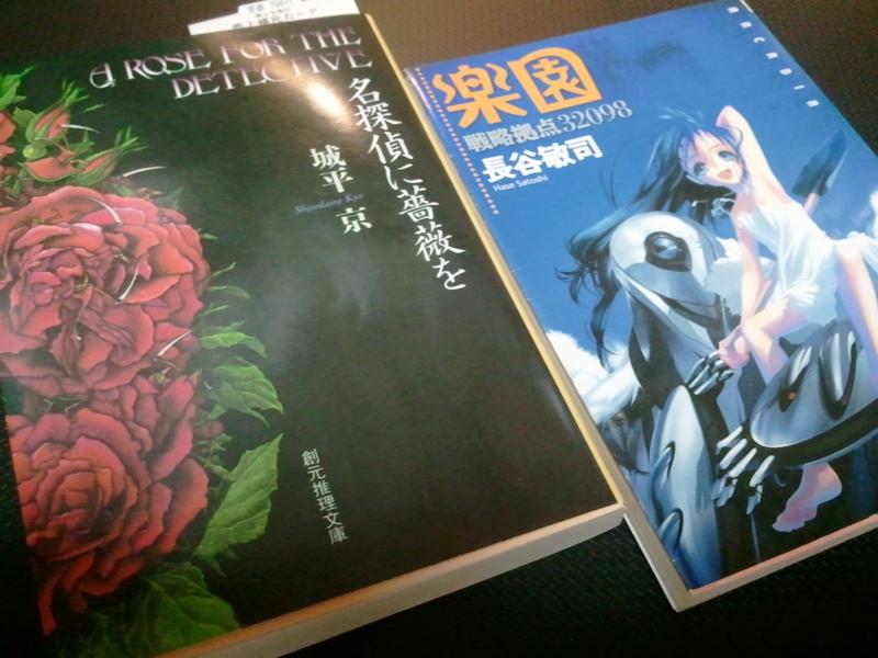 f:id:yuki_tomo624:20120527204409j:image:w370