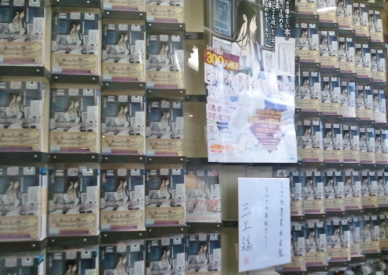 f:id:yuki_tomo624:20120626210337j:image:w360