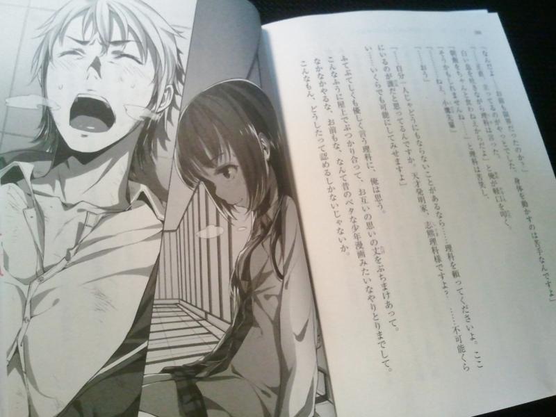 f:id:yuki_tomo624:20120627221532j:image:w450
