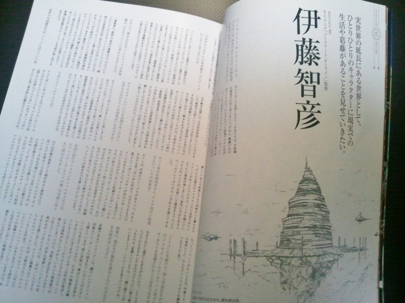 f:id:yuki_tomo624:20120629201939j:image:w420