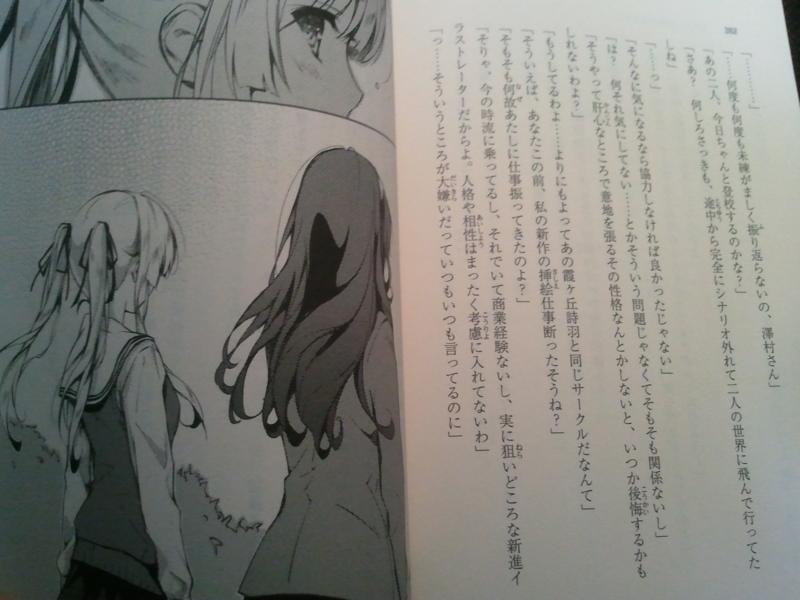 f:id:yuki_tomo624:20120720232523j:image:w500