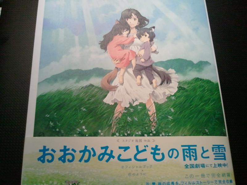 f:id:yuki_tomo624:20120728183819j:image:w420