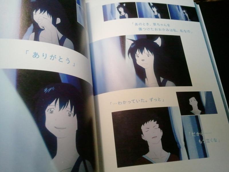 f:id:yuki_tomo624:20120728184014j:image:w420